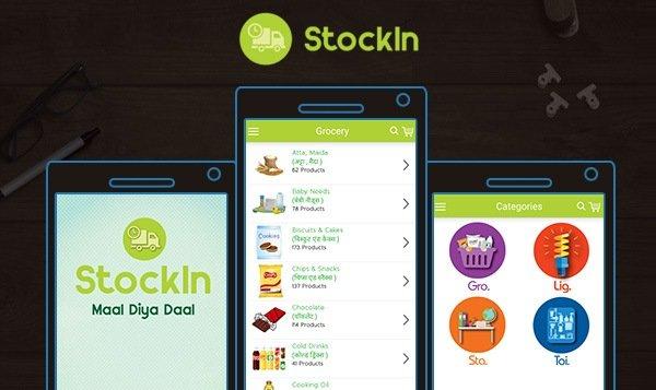 Stock In